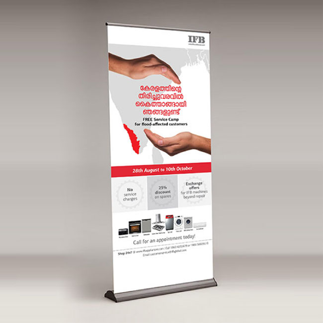https://wysiwyg.co.in/sites/default/files/worksThumb/2018-ifb-service-print-kerela-advt-standee-02_0.jpg