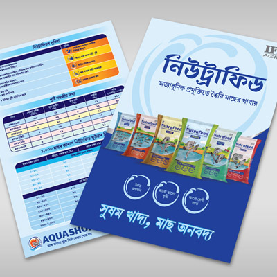 https://wysiwyg.co.in/sites/default/files/worksThumb/Agro-Nutrafeed-Leaflets-Assamese-and-Bengali-Dec-2020.jpg