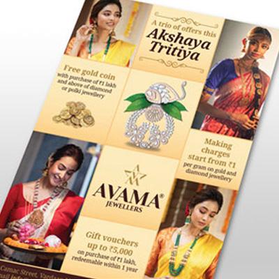 https://wysiwyg.co.in/sites/default/files/worksThumb/Avama-Akshay-Tritiya-May-Digital-2019.jpg