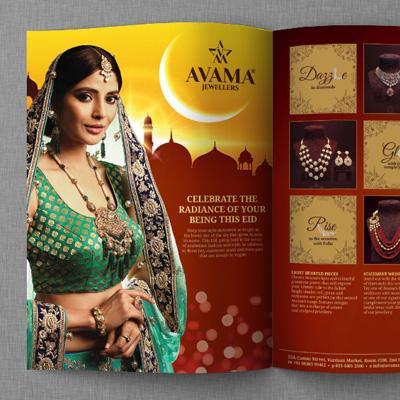 https://wysiwyg.co.in/sites/default/files/worksThumb/Avama-Mirror-Magazine-Eid-April-2019.jpg