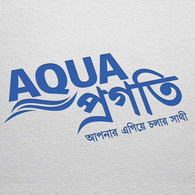 https://wysiwyg.co.in/sites/default/files/worksThumb/IFB-Agro-Aqua-Pragati-Logo-April-2021.jpg