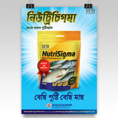 https://wysiwyg.co.in/sites/default/files/worksThumb/IFB-Agro-Nutrisigma-Assamese-July-2020.jpg