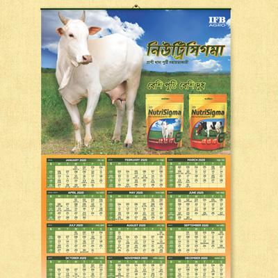 https://wysiwyg.co.in/sites/default/files/worksThumb/IFB-Agro-Nutrisigma-Calendars-Jan-2020.jpg