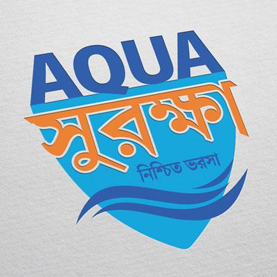 https://wysiwyg.co.in/sites/default/files/worksThumb/IFB-Agro-Suraksha-Logo-April-2021.jpg
