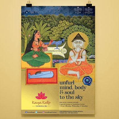 https://wysiwyg.co.in/sites/default/files/worksThumb/ITC-Sonar-Yoga-Poster-Jan-2020.jpg