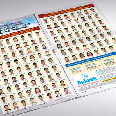 https://wysiwyg.co.in/sites/default/files/worksThumb/Neet-AD-Bartaman-Kolkata-June-2019_0.jpg