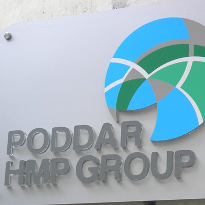 https://wysiwyg.co.in/sites/default/files/worksThumb/Poddar-HMP-Group%E2%80%93Signage-2_0.jpg