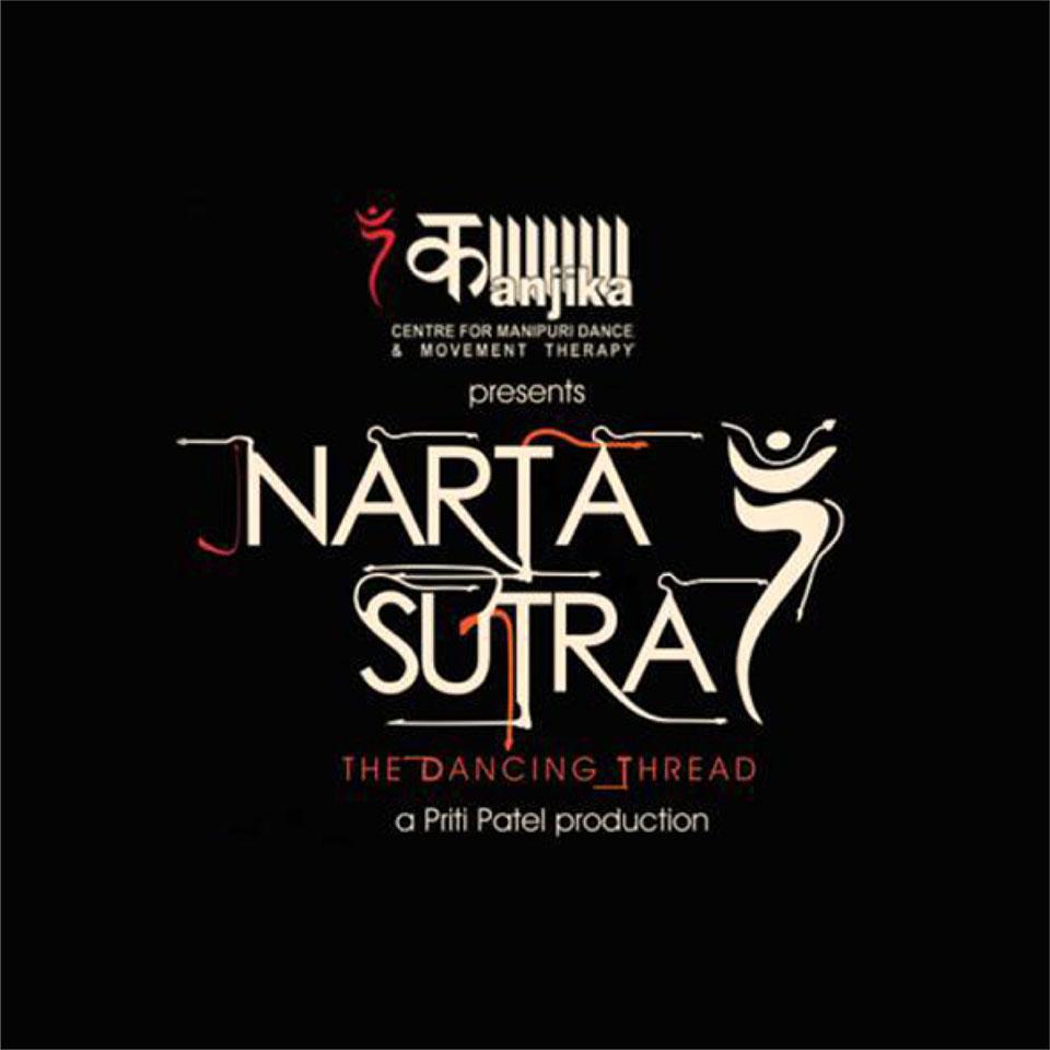 https://wysiwyg.co.in/sites/default/files/worksThumb/anjika-event-priti-patel-narta-sutra-logo-invite-event-2018_0.jpg