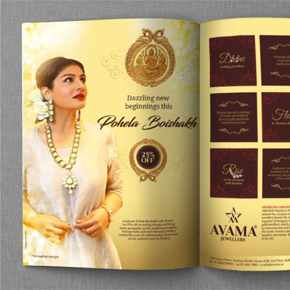 https://wysiwyg.co.in/sites/default/files/worksThumb/avama-jewellers-event-poila-baisakh-magazine-print-ad-campaign-2018.jpg