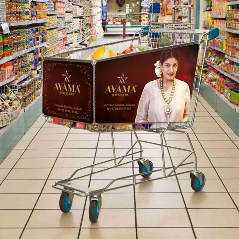 https://wysiwyg.co.in/sites/default/files/worksThumb/avama-jewellers-mall-trolley-outdoor-ad-campaign-2018.jpg