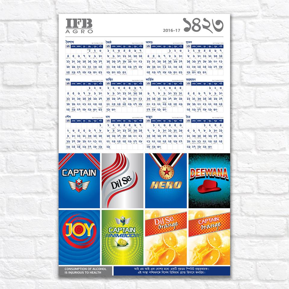 https://wysiwyg.co.in/sites/default/files/worksThumb/ifb-cs-calendar-print-2016.jpg
