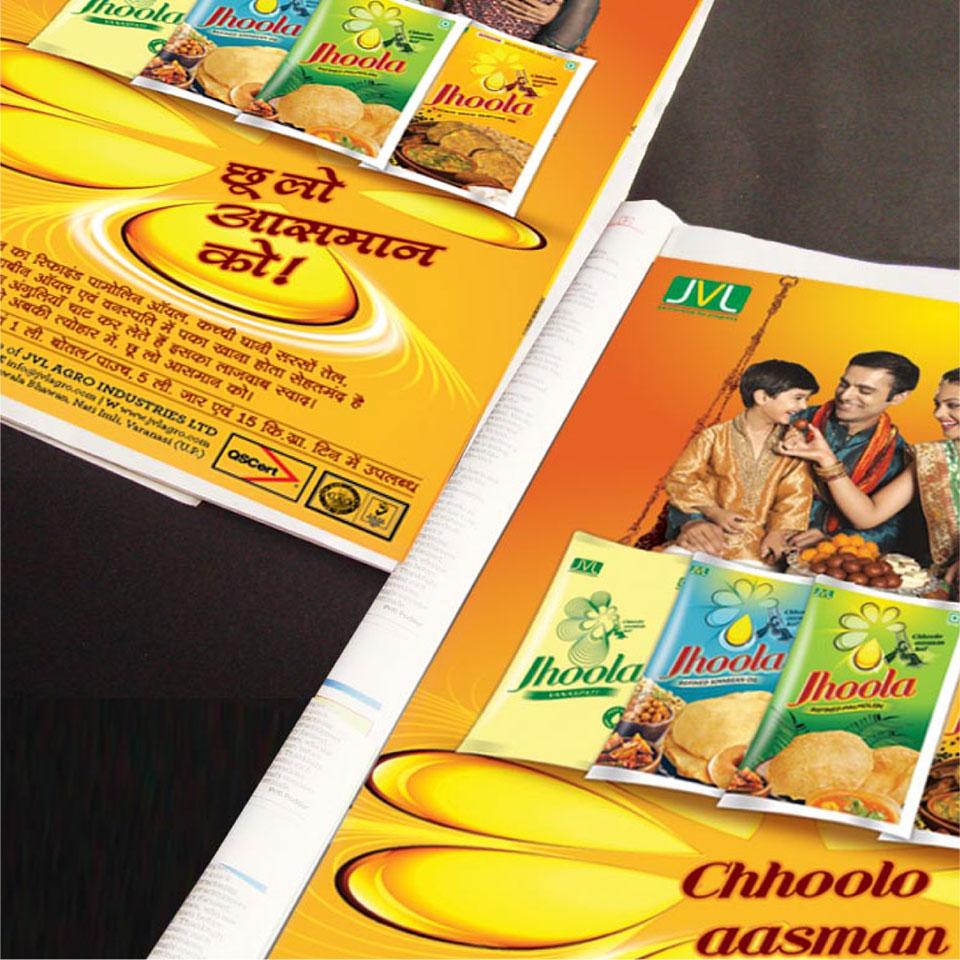 https://wysiwyg.co.in/sites/default/files/worksThumb/jvl-jhoola-oil-soyabean-mustard-palmolein-ad-newspaper-2015.jpg