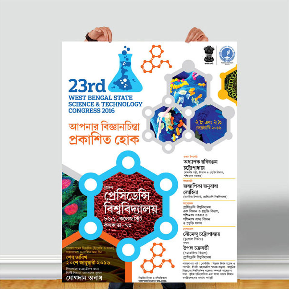https://wysiwyg.co.in/sites/default/files/worksThumb/presidency-university-event-science-congress-print-poster-2016-01.jpg