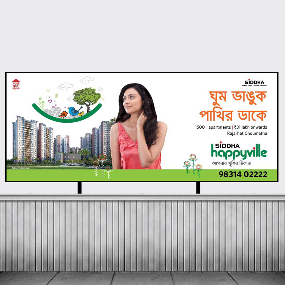 https://wysiwyg.co.in/sites/default/files/worksThumb/siddha-happyville-Hoarding-2015_0.jpg