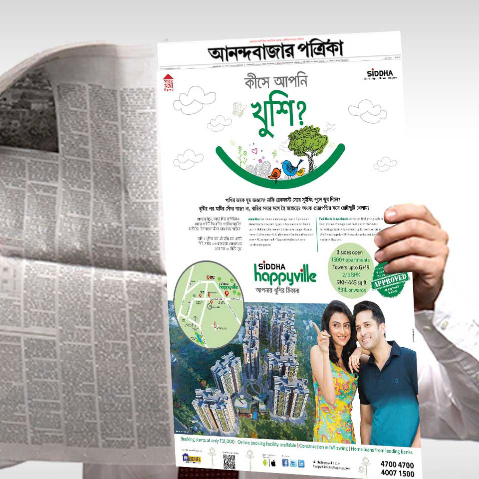https://wysiwyg.co.in/sites/default/files/worksThumb/siddha-happyville-newspaper-ad-2015_0.jpg
