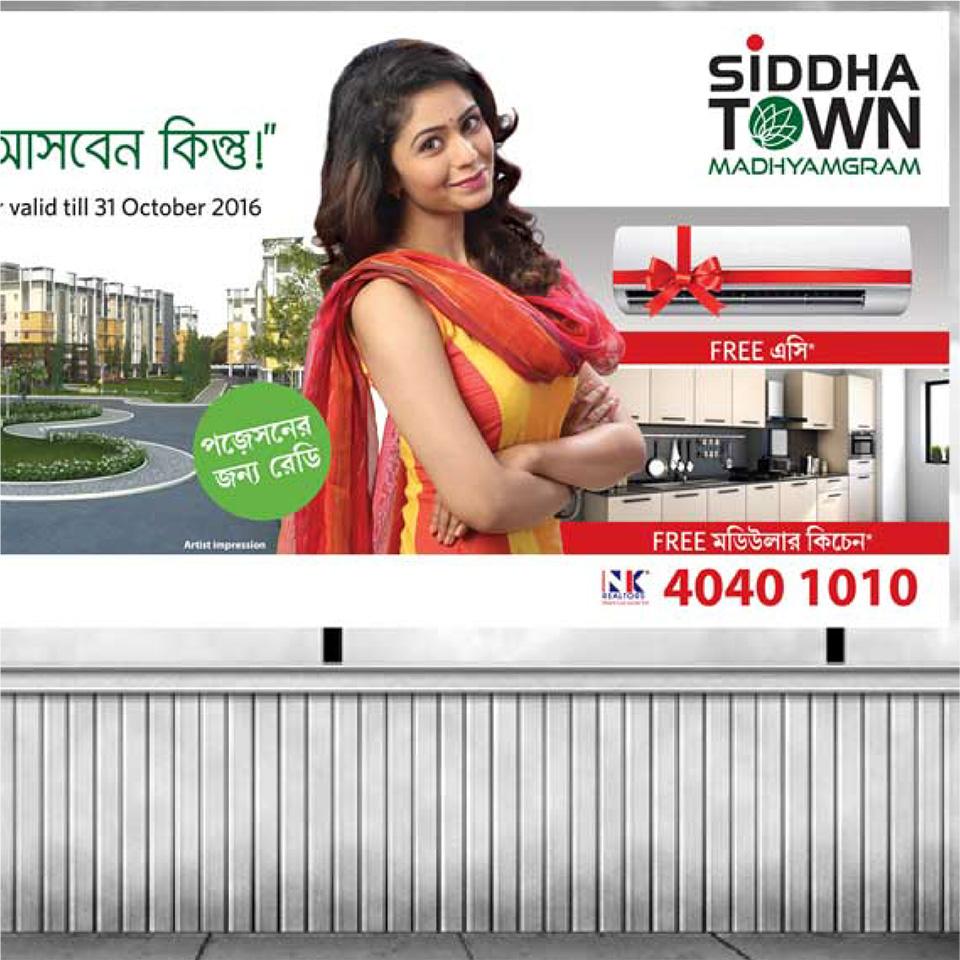 https://wysiwyg.co.in/sites/default/files/worksThumb/siddha-town-madhyagram-hoarding2.jpg