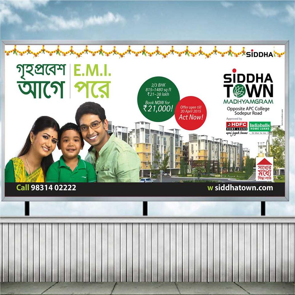 https://wysiwyg.co.in/sites/default/files/worksThumb/siddha-town-madhyagram-hoarding3.jpg