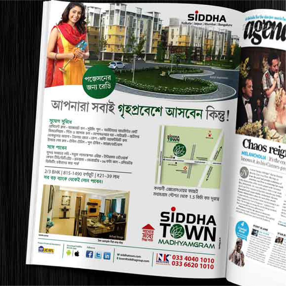https://wysiwyg.co.in/sites/default/files/worksThumb/siddha-town-madhyagram-magazine-ad.jpg
