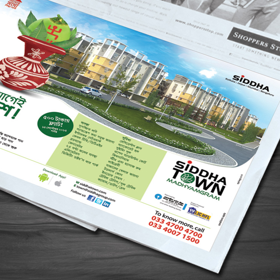 https://wysiwyg.co.in/sites/default/files/worksThumb/siddha-town-madhyagram-newspaper-ad1_0.jpg