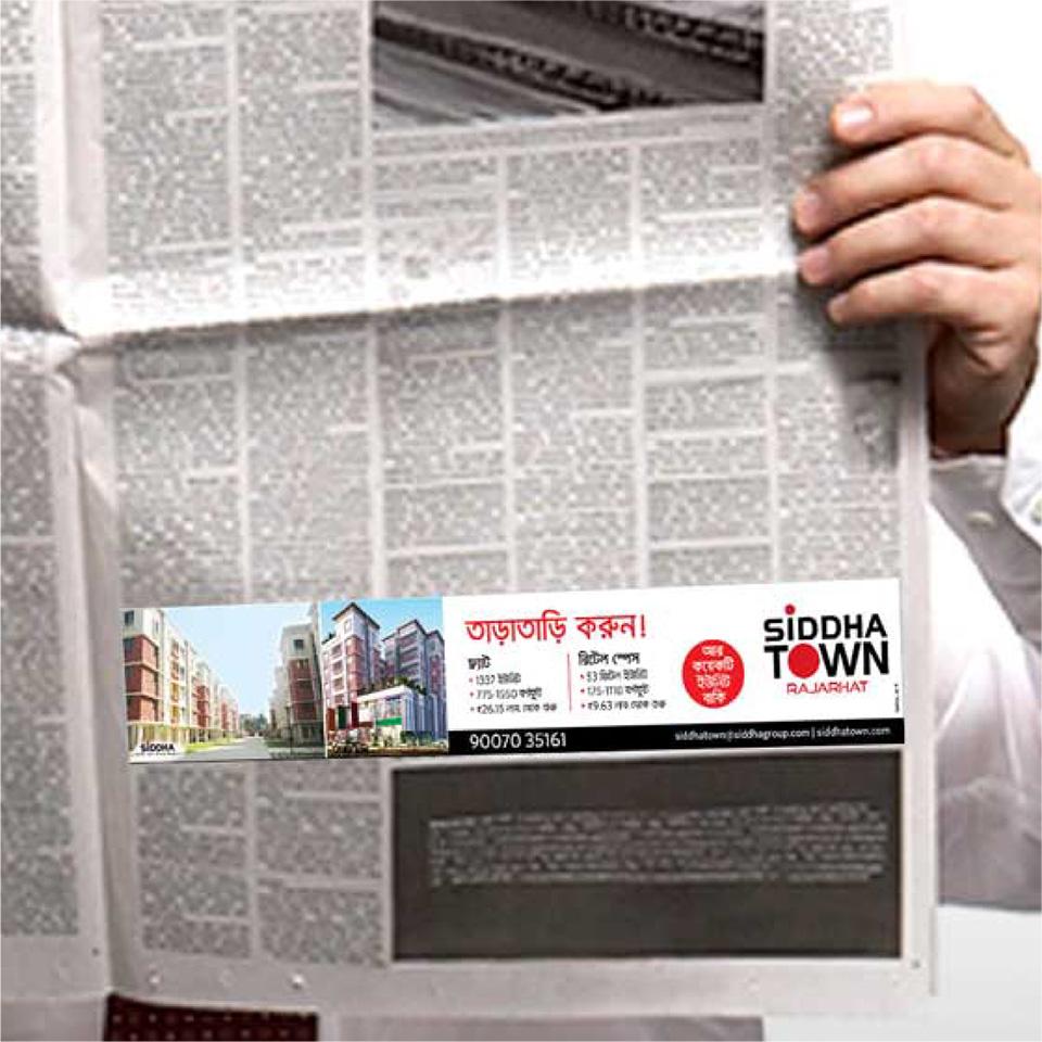 https://wysiwyg.co.in/sites/default/files/worksThumb/siddha-town-rajarhat-strip-ad.jpg